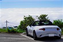 那須高原で雲海を