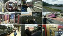 京都の電車でノスタルジックにプレミアムに---
