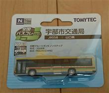 宇部市営バス