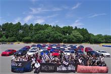 9月9日 車種限定なしのダラ募集開始‼️    &   普段から身を守る為の準備(*≧∀≦*)