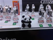 JR上野駅前ヨドバシカメラ1階時計売り場のパンダ君が移動・・・・