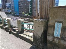 浅草橋・日本馬喰横山