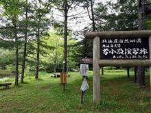 2018年夏の北海道探鳥旅行 その1(仙台港~苫小牧)
