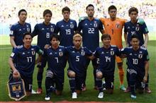 サッカー日本代表の皆様、お疲れ様でした。