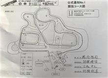 全日本ダートラ第5戦輪島市門前ラウンド 4位入賞