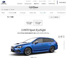 E型 VMG LEVORG STI Sport