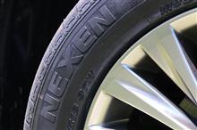 ネクセンタイヤさんの新プレミアムコンフォートタイヤ「N FERA AU7(エヌ フィラ エーユー7)」に初試乗! キーワードはスマートチョイスですよ!【PR】
