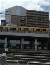 京急・・・黄色(今日)