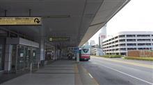 第1ターミナルをウロウロ(^_^)v