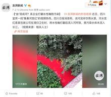 ゾゾーッ!まるで「血の川」!中国で衝撃的な色の川が話題に