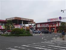 牡蠣と安芸の宮島 世界遺産 厳島神社