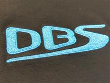 DBS見てきました
