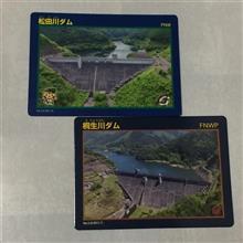 人間ドック → ダム巡り