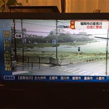 福岡・佐賀に大雨特別警報