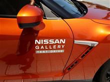 TEST DRIVE NISSAN GT-R