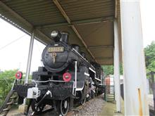 SL訪問 C50