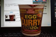 Cunoodle ふわふわ卵の濃厚カレー