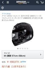 カート用ヘルメット