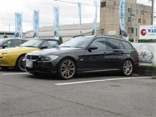 メンテナンスは大事..BMW E91 320 エンジンオイル交換 FUCHS 5W40