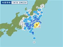7日 20時23分ごろ千葉県で震度5弱の地震がありました
