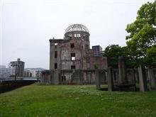 平和への願い 広島