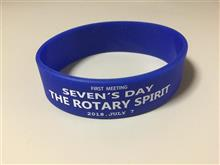 2018 7/7 THE ROTARY SPIRIT in茂原サーキット