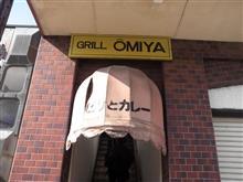 GRILL OMIYA