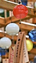 川越氷川神社縁むすび風鈴を見てきました。
