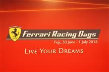 Ferrari Racing Days 2018〜前篇〜
