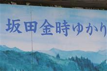 まるがりたちの失敗(2泊3日富山ダム巡り)