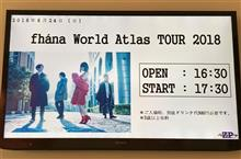 fhána World Atlas TOUR 2018