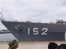 大洗海の月間イベント、護衛艦やまぎり一般公開。