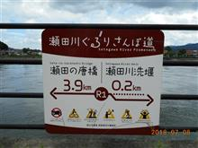 琵琶湖:南湖:サイクリング