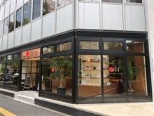 上島珈琲店 No.11
