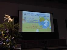 第16回日本ヨーガ療法学会研究総会参加