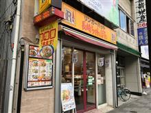 リンガーハット 大門店