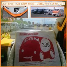 2018/07/08 SBM WEST 大阪に行ってきました♪