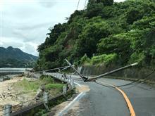 大雨被害→現状