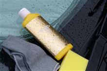 洗車じゃないけどガラスを磨いてみた! キイロビン ゴールド モニターレポート