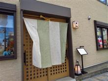 埼玉県飯能市 琥珀