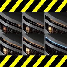 デイライト機能付 レクサス風シーケンシャル 流れるウインカーを簡単取付!G-FACTORY ORIGINAL 商品のご紹介!流れるLEDウインカーテープ