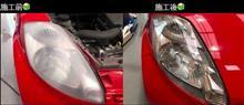 ヘッドライトの黄ばみ除去の画期的な方法 プロテクタ