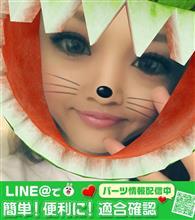 LINEで簡単!便利に!ご注文💛&スーパーポイント祭り★5倍!!