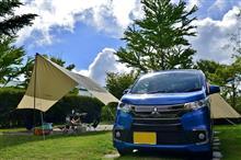 eKカスタムで行くドライブキャンプ「うるぎ星の森キャンプ場」へ