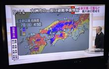 西日本豪雨被害・Day1