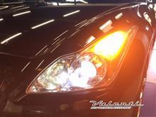 光のチューニング☆V36クーペ LEDウインカー