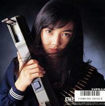 五十嵐いづみ/80年代B級アイドルアーカイブ300712