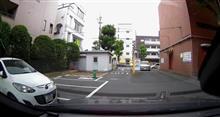 最後は、神奈川県税事務所、そして、再び、神奈川税務署