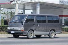 もはや、原型をとどめぬ 日本人はどうしてこんなに、ワゴン車の改造に夢中になるのか=中国メディア