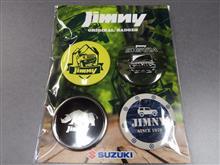 新型ジムニー JB64W 納車日決定!8月より開発スタートです!